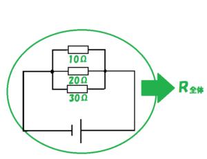 並列回路の抵抗の問題