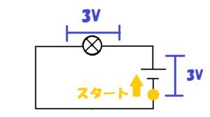 回路図①-11