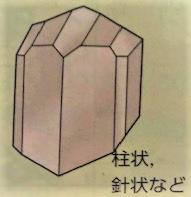 カクセン石の割れ方