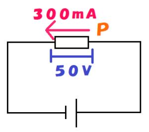 電力の例題2