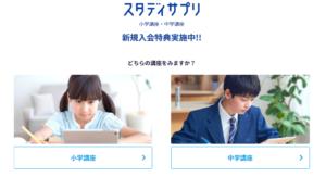 登録の仕方パソコン1