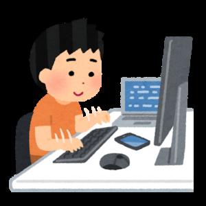 プログラミングをする子供